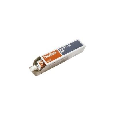 スリーボンド 液状ガスケット 150g 合成ゴム 工業用ガスケット TB1105-150 返品種別B