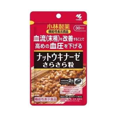 ◆【機能性表示食品】小林製薬  ナットウキナーゼさらさら粒 60粒