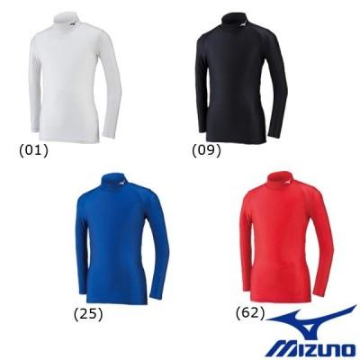 MIZUNO ジュニア ドライアクセル バイオギアシャツ(ハイネック長袖)32MA8450 ミズノ アンダーウェア