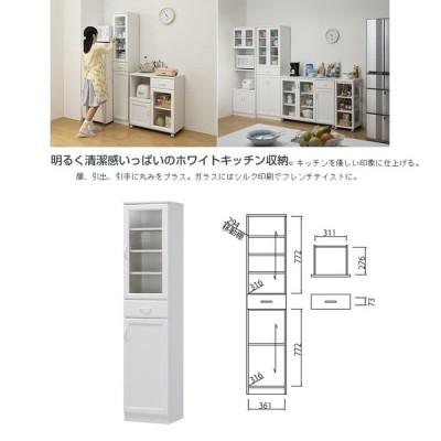 セシルナ カップボード すきま収納 幅40cm キッチン 食器棚 組立品 CEC-1840DGH