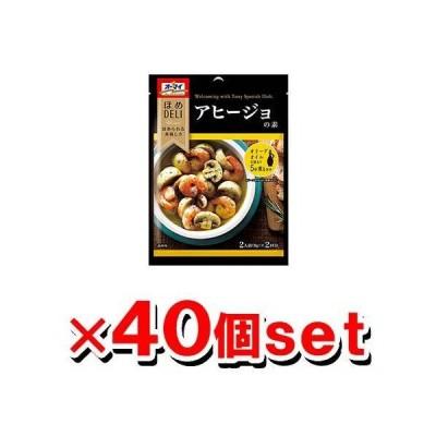 オーマイ ほめDELI アヒージョの素 2袋 (8×2)g x40個セット