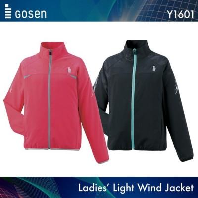 ゴーセン ライトウィンドジャケットY1601 LADIES 女性用 ウィンドウォーマー バドミントンテニスウェア GOSEN