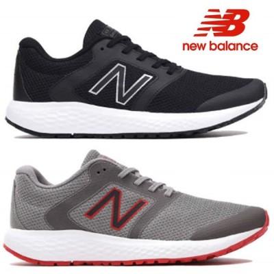 ニューバランス new balance ランニング シューズ スニーカー メンズ ME420 B1 A1