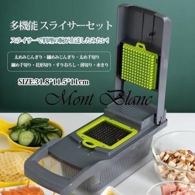 スライサー セット 多機能 野菜 みじん切り 千切り 薄切り 水切り皿 果物 調理器セット せん切り器 グリーン レッド