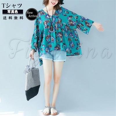 Tシャツ ブラウス レディース 半袖 長袖 花柄 Vネック 大きいサイズ ゆったり tシャツ 薄手 夏体型カバー 送料無料