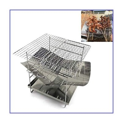 DUzhen Outdoor Camp Portable Folding Stainless Steel Barbecue Charcoal Grill + Wire Mesh & Base Plate (Silver) Accessories (Color : Silver)