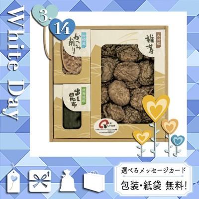 お彼岸 お供え お返し 2021 花 椎茸 御供 送る 椎茸 日本の美味詰合せ