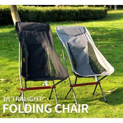 アウトドア ホールディングチェア 背もたれ ゆったり キャンプ 椅子 折りたたみ イス 耐荷重150kg 軽量 コンパクト 収納袋付 オレンジ イエロー グレー ブラック