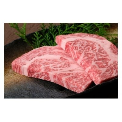 博多和牛ロースステーキ 100g×2枚_PA0221