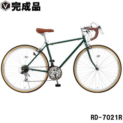 ロードバイク 完成品 自転車 700c シマノ21段変速 2WAYブレーキシステム Raychell レイチェル RD-7021R