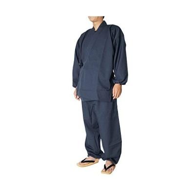 日本製 匠の粋蓮 作務衣(さむえ) 寺院作務衣 メンズさむえ (L, 濃紺)