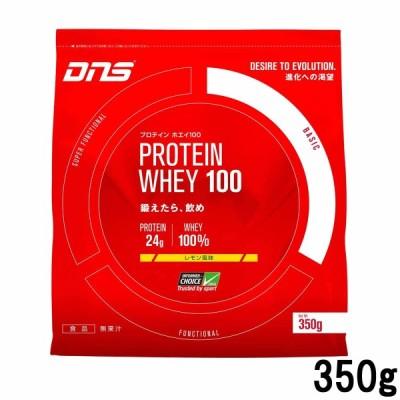 DNS プロテインホエイ 100 レモン 350g [ ディーエヌエス / サプリメント / サプリ / プロテイン ] 取り寄せ商品
