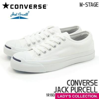 コンバース ジャックパーセル ホワイト レディース ローカット スニーカー CONVERSE JACK PURCELL WHITE