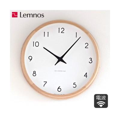 掛け時計 電波時計 レムノス LEMNOS カンパーニュ Campagne ナチュラル 木製 壁掛け時計 連続秒針 秒針なし PC10-24WNT