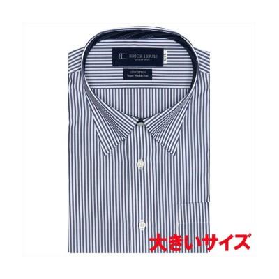 (BRICKHOUSE/ブリックハウス)ワイシャツ 半袖 形態安定 スナップダウン ピマ綿100% 3L・4L メンズ/メンズ ブルー