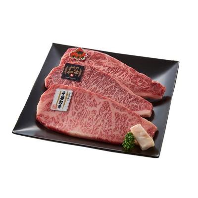 北海道 グルメ|大金畜産 3種の北海道産和牛 サーロインステーキ食べ比べセット|送料無料|代引不可