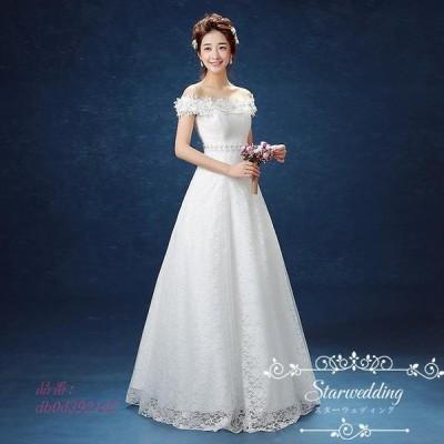 Aラインドレス ウェディングドレス 結婚式 パーティードレス 発表会 dress お呼ばれ エンパイア 20代 40代 30代 ブライズメイドドレス 花嫁 50代 披露宴