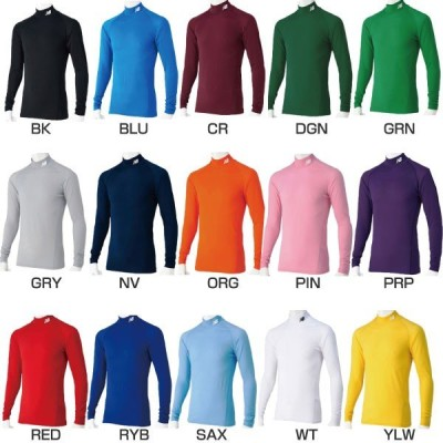 ニューバランス ジュニア キッズ ストレッチ カラー インナーシャツ アンダーウェア スポーツインナー サッカーウェア フットサルウェア トップス JJTF7384