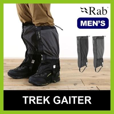 Rab ラブ トレックゲイター ゲートル ゲーター トレック ゲイター 登山 アウトドア ハイキング
