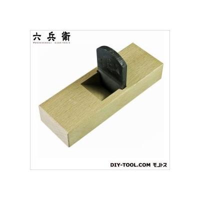 六兵衛 立鉋 45mm 0