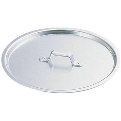 北陸アルミニウム SA円付鍋用アルミ蓋 60cm用  <ANB12060>