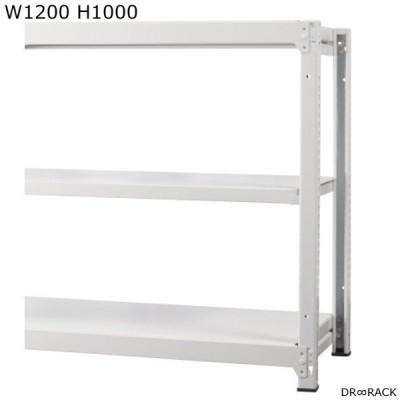 日本製 DR∞RACK W1200 H1000 増連SET ホワイト ホワイト ディーアールラック ラック スチールラック 書架 書棚 シェルビング シェルフRA-C1210-W-W HK