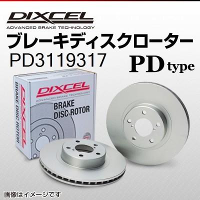 PD3119317 DIXCEL ディクセル ブレーキディスクローター PD 送料無料