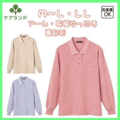 シニアファッション ポロシャツ レディース 秋冬用 暖かい 部屋着 ホームウェア