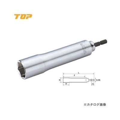 トップ工業 TOP ソケットロングタイプ(インパクト対応) EDS-10L