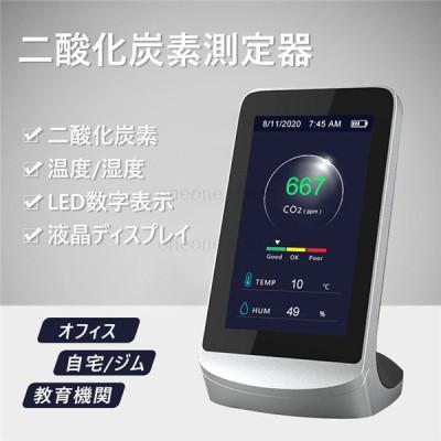 2021先端技術【二酸化炭素計測器】 日本製センサー co2濃度測定器 co2 センサー 換気 充電式  空気汚染測定器  CO2メーター CO2モニター 空気質検知器