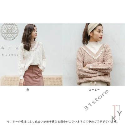 ニットセーター ゆったり リブニット ロングセーター 薄手ニット 透け感