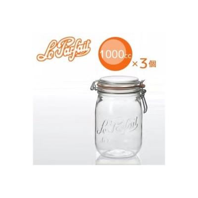 Le Parfait ル・パルフェ ボーカル1000cc 922932《3個セット》(オシャレ/食品保存容器/密封瓶)