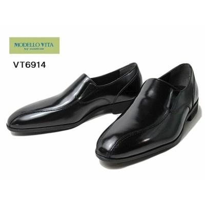 モデロヴィータ MODELLO VITA VT6914 スリップオンシューズ ビジネスシューズ メンズ 靴
