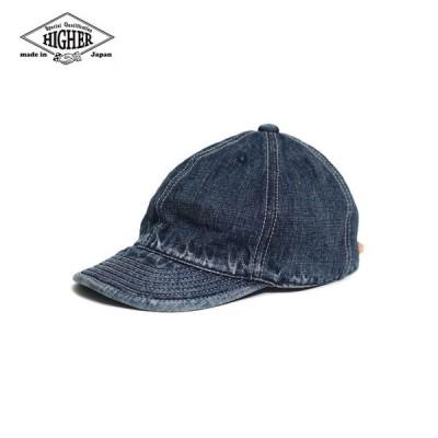 メール便可/HIGHER ハイヤー HT18006 セルビッチ デニム キャップ SELVEDGE DENIM CAP
