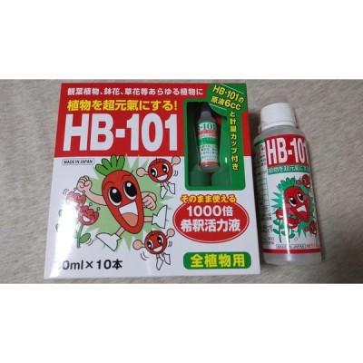 HB-101 100cc + 希釈活力液(アンプル)1箱  正規品 フローラ 植物 超元気 送料無料