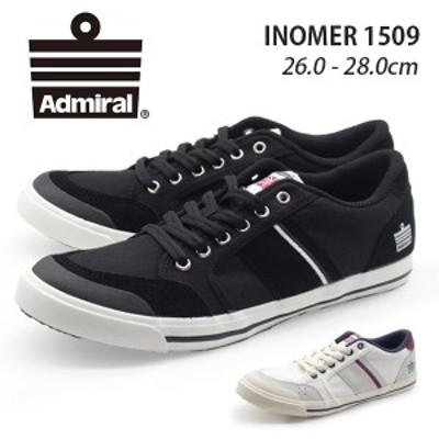 スニーカー メンズ 靴 黒 白 ブラック ホワイト Admiral INOMER 1509 アドミラル イノマー お洒落 シンプル 平日3~5日以内に発送