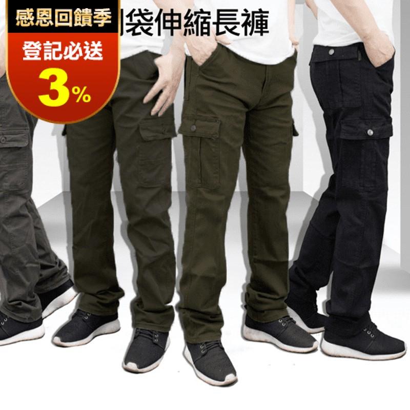 美式高磅彈力多口袋工作褲(熱銷厚款M-5L)