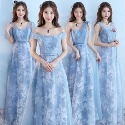 ウエディングドレス ブライズメイド ドレス パーティードレス 合唱衣装 ロング丈 花嫁の介添え 結婚式ワンピース 上品 大人 フォーマル