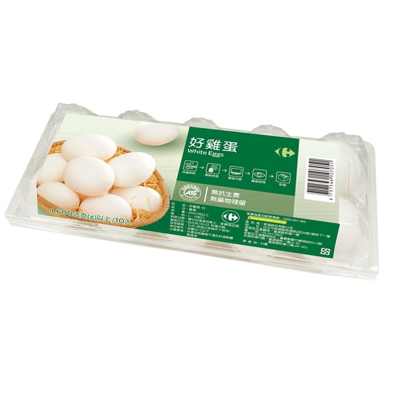 C-好雞蛋(白)10入