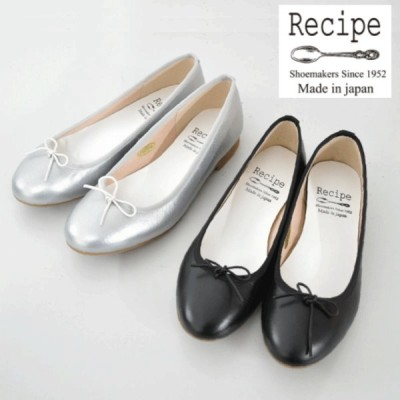 Recipe*レシピ レザー リボンバレーシューズ<BR>ナチュラル服 40代 50代  シンプル 本革 天然皮革 日本製 国産