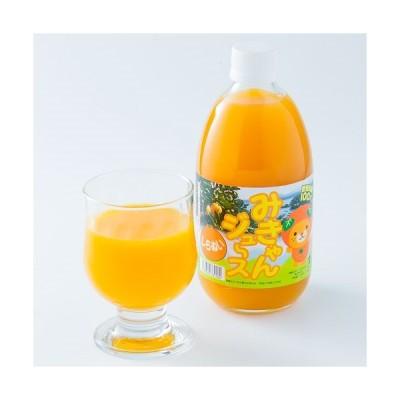 送料無料(沖縄北海道除く) 愛媛産果汁100% みきゃんジュース  しらぬい  500mlX12本 みかんジュース