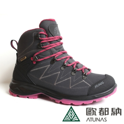【ATUNAS 歐都納】女款防水透氣中筒登山健行鞋A1GCBB10W玫紅/寬楦/耐磨/防滑/制震