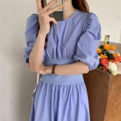 4色 ワンピース ロング丈 パフスリーブ ブルー グリーン ブラック ベージュ レディース ファッション 韓国 オルチャン