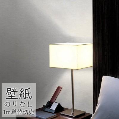 壁紙 のりなし ビニールクロス 東リ フィルム抗菌汚れ防止・スーパーハードタイプ(エバール) WVP2333