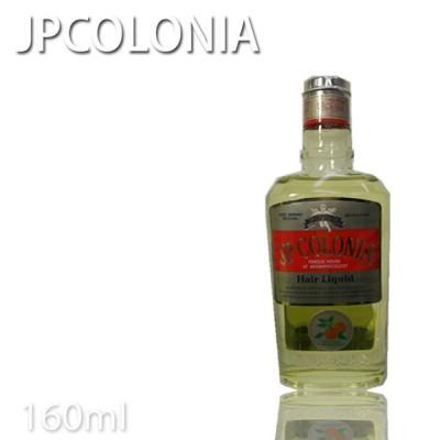JPコロニア ヘアリキッド EX 160ml No.8509 リキッド ヘアーリキッド JP COLONIA JPコロニア プロ用美容室専門店