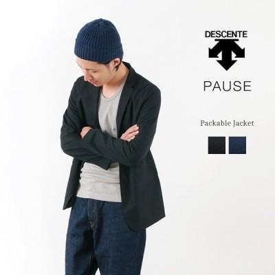 DESCENTE PAUSE(デサントポーズ) ストレッチ パッカブル ジャケット / テーラード / セットアップ / メンズ