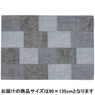萩原萩原 インド綿ラグ ロメンソ 約90×135cm 1枚(直送品)