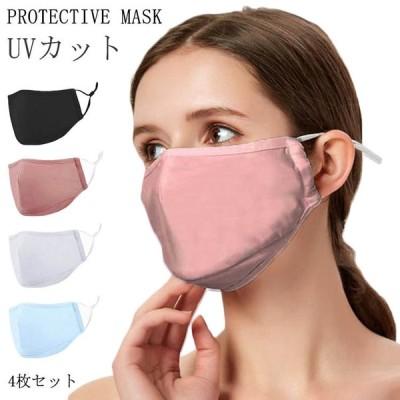 立体構造 マスク 4枚セット 日焼け防止 大判サイズ 洗える 抗菌加工 ウィルス飛沫 予防対策 マスク 大人用 抗ウイルス マスク 花粉対策 インフル