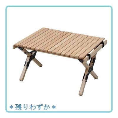 山善 キャンパーズコレクション ナチュラルロールトップテーブル WFT-6045 ベージュ 本体サイズ:幅64*奥行45*高さ3