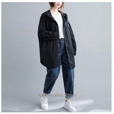 レディースアウター秋冬長袖フード付き不規則無地カジュアル大きいサイズお洒落スカートからパンツまでコーデの幅は自由自在